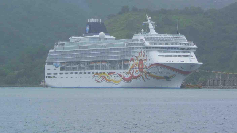 CruiseFellows Ship  Norwegian  Sun